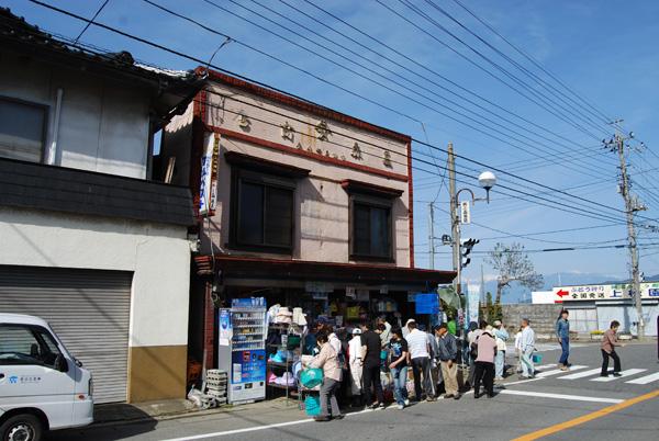 http://www.kajyu-shizai.com/blog/1005082.jpg